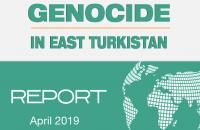 Genocide in East Turkistan / شەرقىي تۈركىستاندا ئىرقىي قىرغىنچىلىق